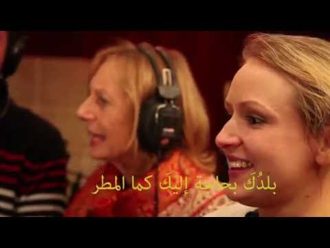 "Anthem for Gilgamesh -Jenny Lewis & Adnan al-Sayegh ""نشيدٌ لگلگامش"""