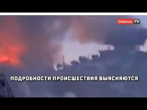 Взрывы на   семи нефтяных  танкерах в ОАЭ