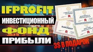 Заработок в интернете,CPTY E ,Акции Анатолия Юницкого,струнный транспорт,rsw-systems