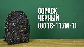Розпакування GoPack 44x29x12 5 см 16 л Чорний GO18-117M-1