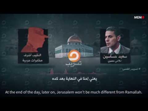 Egyptian Intelligence control media over Jerusalem stance – New York Times