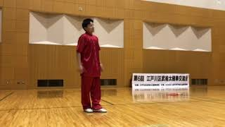 脇田圭佑先生の表演 〜長拳編〜