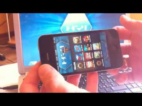 Recensione giroscopio iPhone 4 - HackYouriPhone