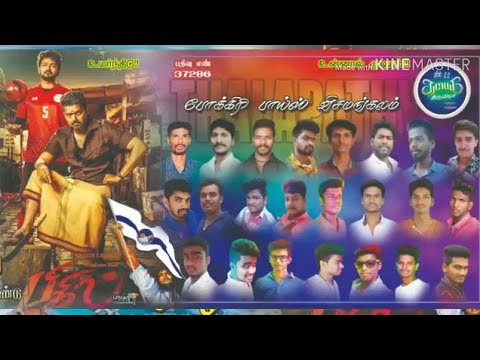 chennai-gana-_-gana-arul-_-thalapathy-birthday-song-2019