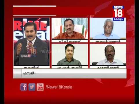 ശരിക്കും ഫസലിനെ കൊന്നതാര്? | PRIME DEBATE | 9th Jun 2017│News18 Kerala