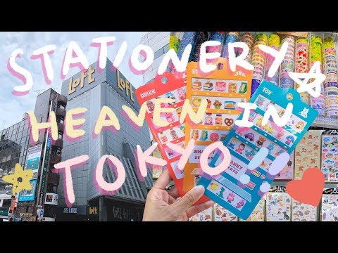 LoFT Shibuya Tokyo Stationery Section Store Tour ⭐(MY FAVORITE PLACE!)