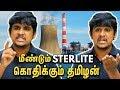 மீண்டும் திறக்கும் Sterlite Factory கொதிக்கும் தமிழன் : Sindhan Interview   Tuticorin Sterlite