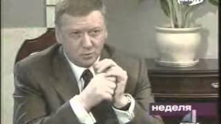 Чубайс в 2003 про Путина и Ходорковского