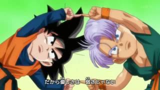 Repeat youtube video Dragon Ball Kai - Buu Saga Opening English Dub (Dragon Soul) [HD]