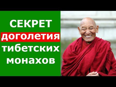 🍀 Как правильно пить воду - секрет долголетия тибетских монахов | Я знаю