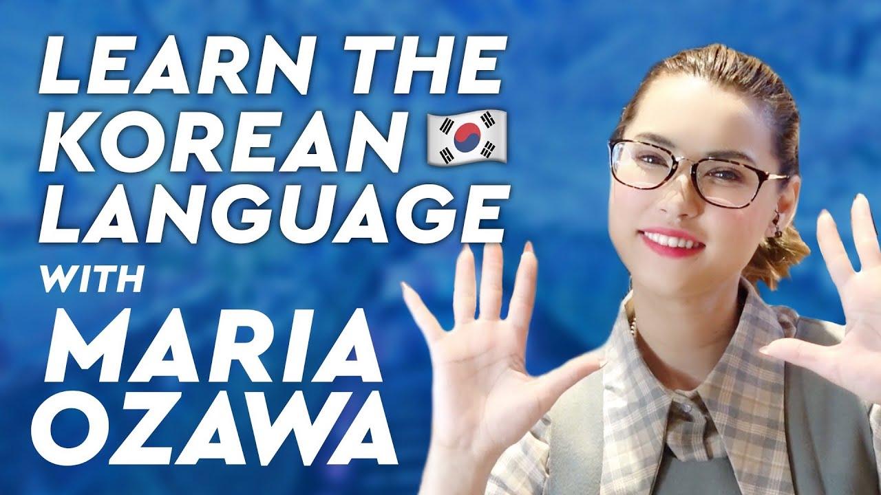 Maria Ozawa | Let's Learn the Korean Language 🇰🇷
