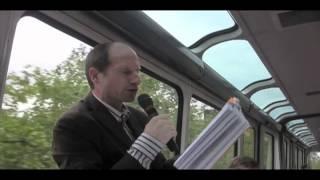 Jim Lynch Monorail Reading