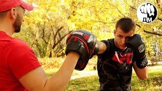 Прямой удар в боксе техника