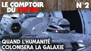 Le Comptoir du Futur - 02 - Quand l'humanité colonisera la galaxie
