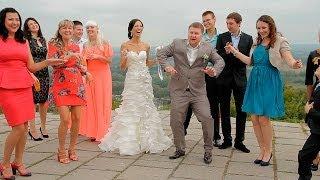 Очень весёлая свадьба