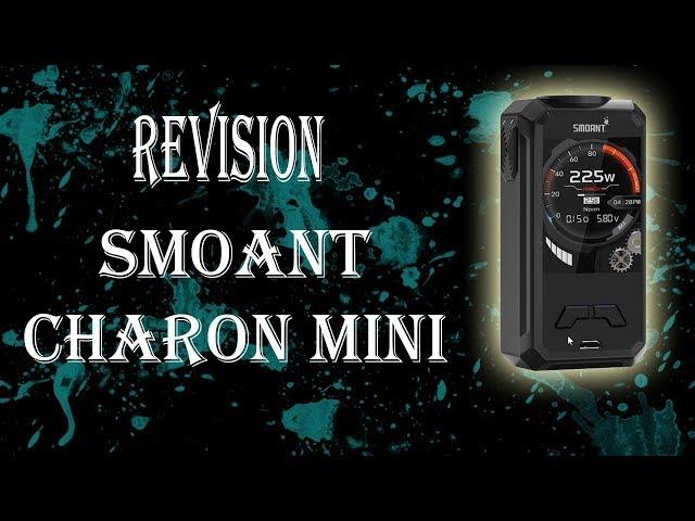 CHARON MINI de SMOANT, Revisión en Español