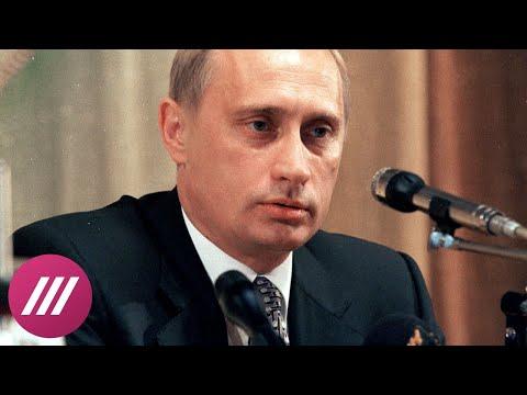 Как Путин 20 лет говорил, что Конституцию менять не будет // Дождь