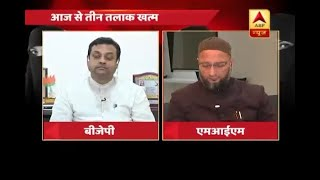 Watch the furious debate between sambit patra, asaduddin owaisi on 'triple talaq'