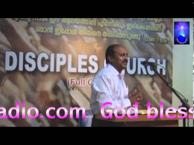 Pastor Shaji s, Malayalam Christian Message, I waited patiently for the LORD
