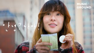 [OFFICIAL M/V] Weeekly(위클리) - …