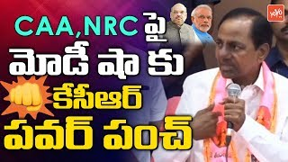 CM KCR Speech On CAA And NRC | KCR VS Modi | Amit Shah | Telangana News