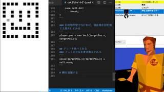 JavaScriptでパックマンを作ってみる #2【プログラミング実況】