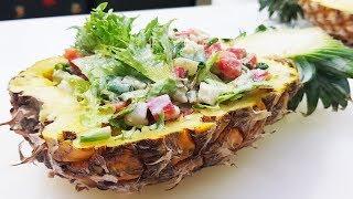 Салат в ананасе. Необычная подача на ваш праздничный стол.