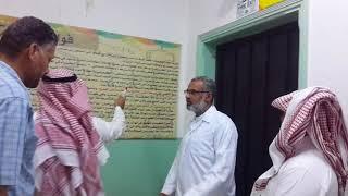 أهمية علم الكيمياء ضمن فعاليات أسبوع الكيمياء العربي بمدارس الرواد بريدة