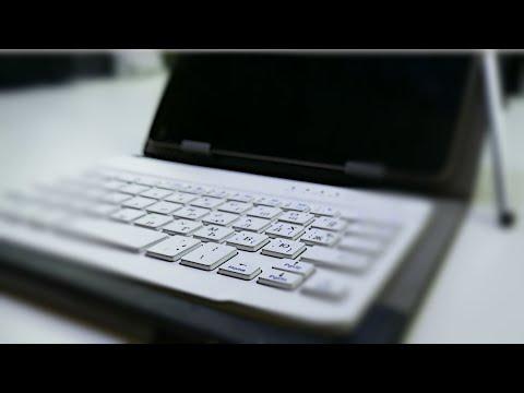 Как из планшета сделать ноутбук