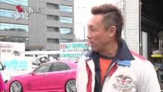 TV愛知『薬師寺流(第9話)』2014年12月5日放送