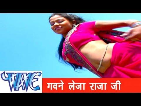 गवने लेजा राजा जी Gawane Leja Raja Ji - Kurta Faar Holi - Bhojpuri Hot Holi Songs HD