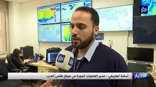 اتفاقية شراكة للترويج الإعلاني بين شركة المناصير وطقس العرب - (1-11-2017)