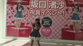 9月11日に札幌トヨペット月寒店でおこなわれた坂口渚沙祝賀イベント.