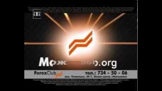 Арго   Реклама   FOREX