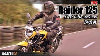 Download TVS Raider 125 - First Ride Review | Hindi | GearFliQ
