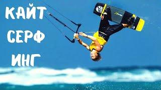 Что такое кайт? Кайтинг  Вьетнам. Муйне Kite surf. Кайт школа