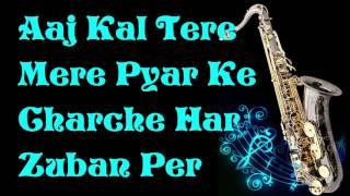 #133:-Aaj Kal Tere Mere Pyar Ke Charche| Brahmachari |1968|Instrumental |Saxophone Cover|