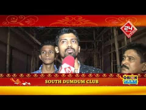South Dumdum Club