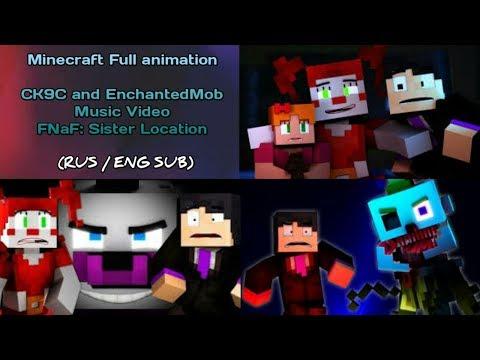 [RUS/ENG SUB] Minecraft | FNaF: SL Music Video | Full Animation | [EnchantedMob & CK9C]