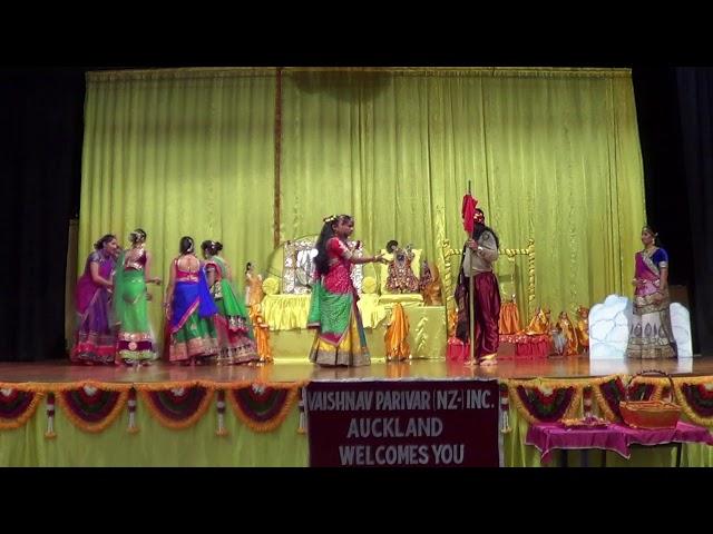 VPNZ Janmasthami 2019 Dance 6