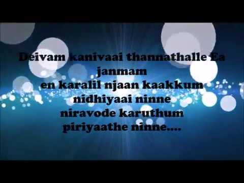 Deivam kanivai Thannathalle karaoke with lyrics