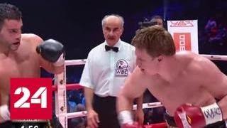 С боксера Поветкина снимается пожизненная дисквалификация - Россия 24