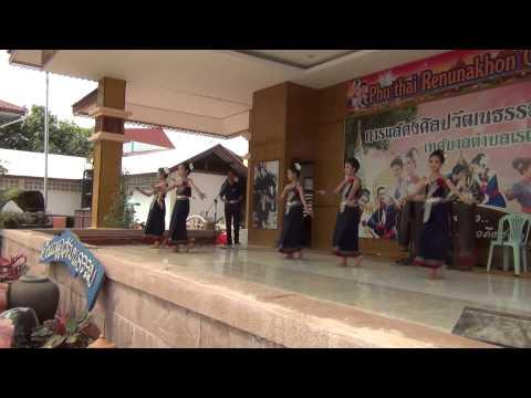 การแสดงศิลปวัฒนธรรมผู้ไทยเรณูนคร งานนมัสการพระธาตุเรณู ประจำปี ๒๕๕๗ วันที่ 14 กพ 2557