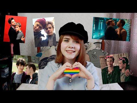 Легендарные ЛГБТ-сериалы, которые изменили мир [ YABAI ! RISE AND SHINE ]