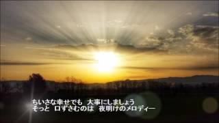 2010年1月リリース NHKラジオ深夜便20周年記念曲 作詞:五木寛之 作曲:...
