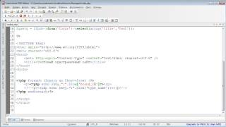 FluentPDO - розумний конструктор SQL запитів