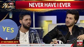 Fahad Mustafa Playing Never Have  I Ever | BOL Nights With Ahsan Khan