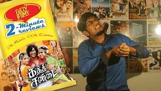 Kaththi Sandai Movie Review | Vishal, Vadivelu, Tamanna, Soori