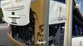 انفجار يستهدف حافلة سياحية غربي القاهرة | البوابة