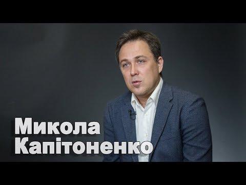 Почему сейчас Украина